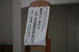 K191121-1_8.jpg