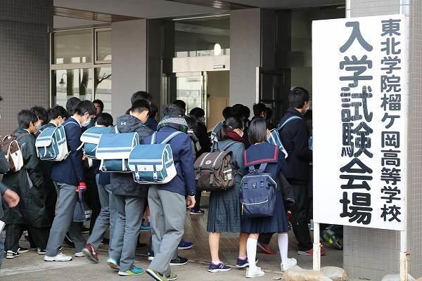 榴ケ岡高等学校で一般入学試験が実施されました