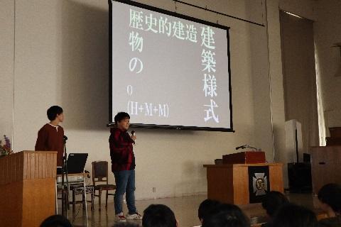 https://www.tutuji.tohoku-gakuin.ac.jp/info/content/190319-1-4.jpg